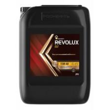 RN Revolux D2 15W-40