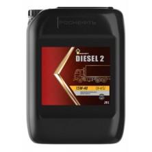 RN Diesel 2 15W-40
