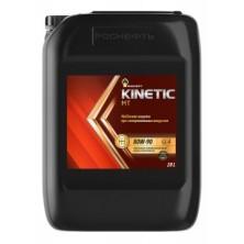 RN Kinetic MT 80W-90