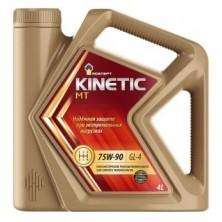 Rosneft Kinetic UN 75W-90 (4л.)