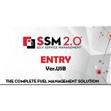 SSM 2.0 ENTRY Software USB (до 50 пользователей)