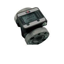 K 600/3 - Электронный счетчик отпуска масла