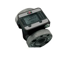K 600/3 - Электронный счетчик отпуска топлива