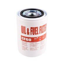 Картридж фильтра тонкой очистки топлива 60 л/мин для фильтра F0777200A